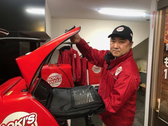 アオキーズ・ピザ伊賀上野店の画像・写真
