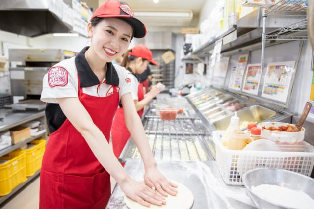 アオキーズ・ピザ蟹江店の画像・写真
